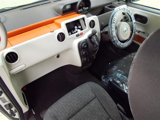 1.5X 4WD 電動スライドドア スマートキー 寒冷地仕様(11枚目)
