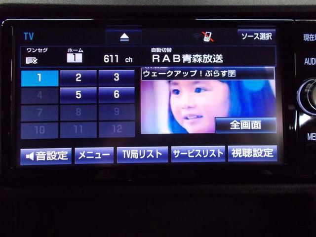 ジセダイタクシー バックモニター メモリーナビ フルセグ(10枚目)