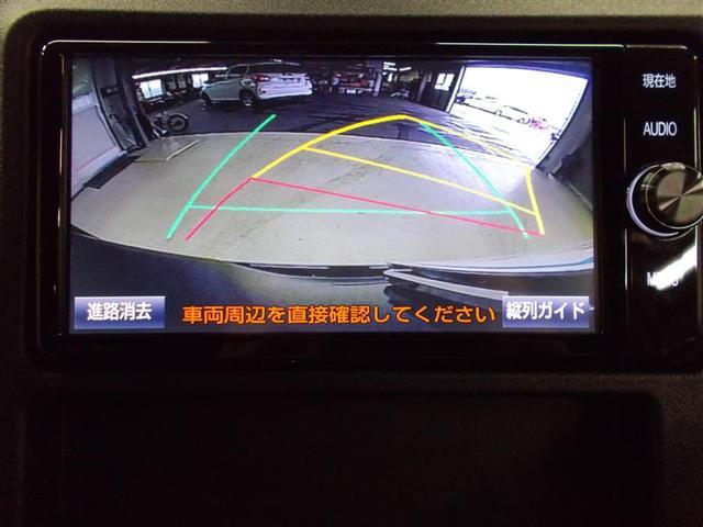 ジセダイタクシー バックモニター メモリーナビ フルセグ(11枚目)