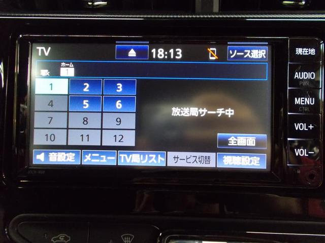 Sスタイルブラック バックモニター メモリーナビ ワンセグ(10枚目)