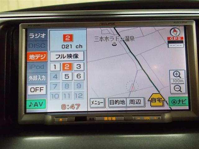 アエラス 4WD バックモニター メモリーナビ フルセグ(9枚目)
