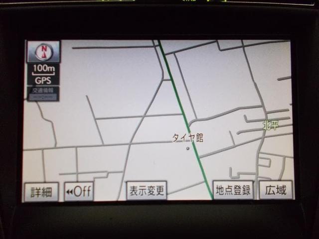GS450h ヒョウジュン HDDナビ フルセグ ETC(8枚目)