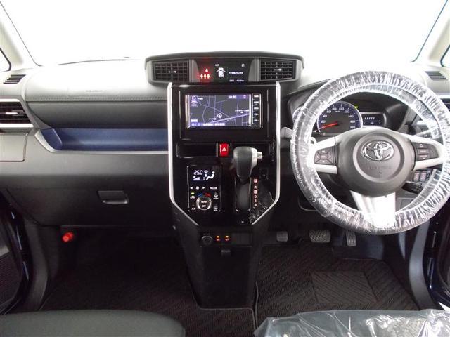 カスタムG 4WD ワンセグ メモリーナビ ミュージックプレイヤー接続可 バックカメラ 衝突被害軽減システム 両側電動スライド LEDヘッドランプ ワンオーナー アルミホイール キーレス CD ABS エアバッグ(11枚目)