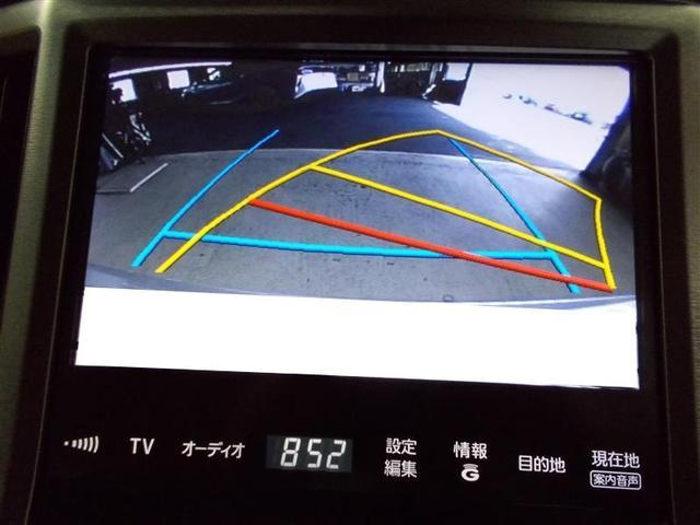 ロイヤルサルーン HDDナビ フルセグTV バックカメラ(10枚目)