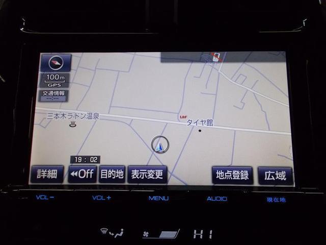 Aツーリングセレクション 4WD バックモニター フルセグ(8枚目)