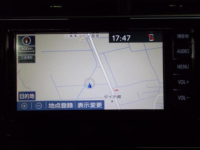 Sスタイルブラック バックモニター メモリーナビ ワンセグ(8枚目)