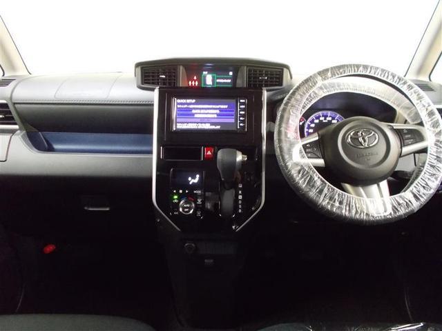 カスタムG 4WD メモリーナビ ワンセグ スマートキー バックモニター LED ワンオーナー 寒冷地仕様(11枚目)