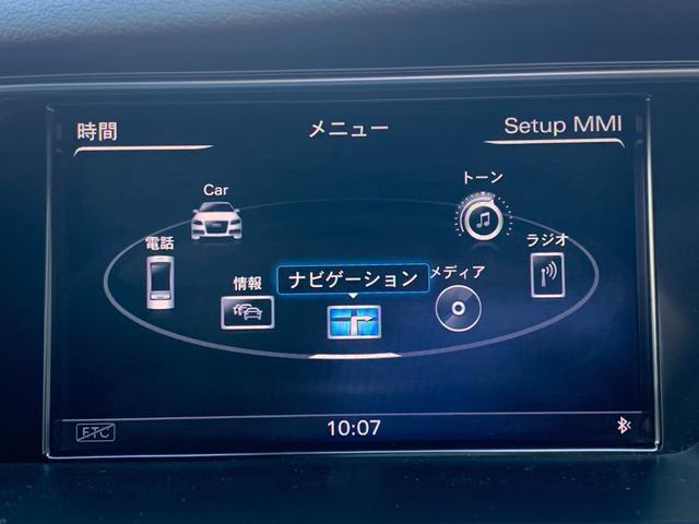 2.0TFSIクワトロ 純正ナビ/TV/ETC/Bカメ/フォグ/純正AW(16枚目)