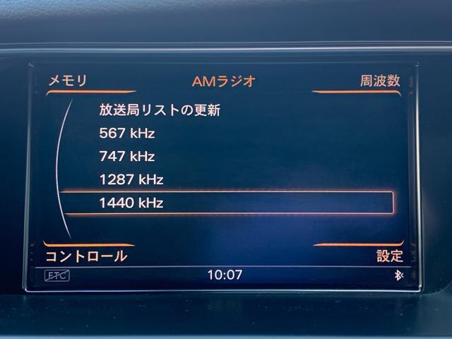2.0TFSIクワトロ 純正ナビ/TV/ETC/Bカメ/フォグ/純正AW(17枚目)