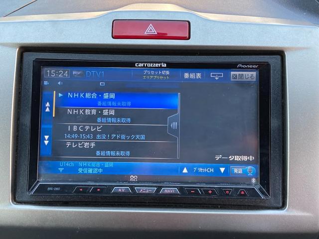 G ジャストセレクション ナビ/両側スライド左側電動ドア/スマートキー/プライバシーガラス/CD/DVD(17枚目)