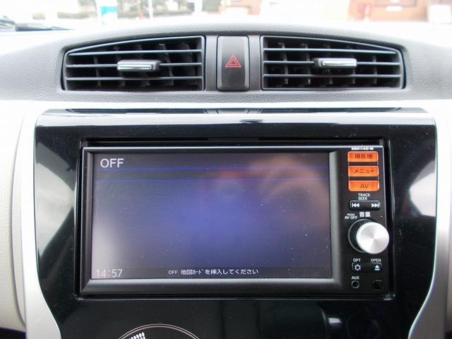 日産 デイズ X 1オーナー 4WD SDナビ アラウンドビューモニター