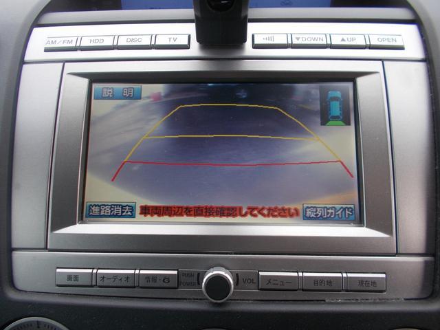 マツダ MPV 23Tユーティリティパッケージ 全方位カメラ 両側自動
