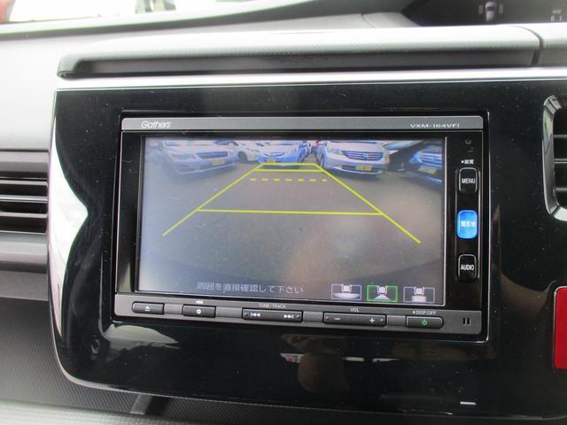 スパーダ4WD衝突軽減ナビTV両側電動ドアDVDカメラETC(18枚目)