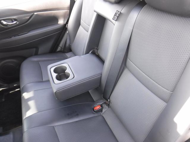 20X ハイブリッド エマージェンシーブレーキP 4WD(9枚目)