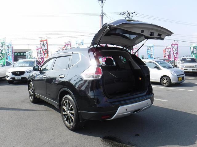 20X エマージェンシーブレーキパッケージ 4WD 衝突軽減(17枚目)