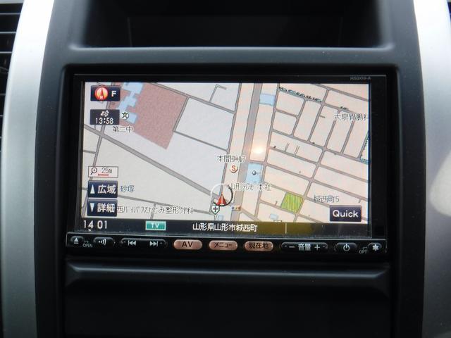 20Xtt 4WD 1オーナー SDナビTV Bカメラ当下取(20枚目)
