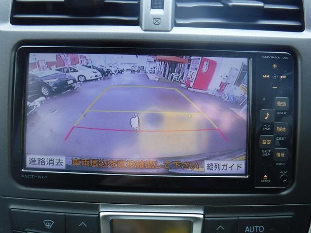 S 禁煙 ナビ Bカメラ TV ETC 横滑防止 Pスタート(5枚目)