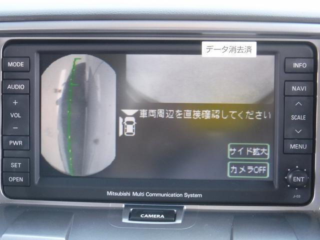 G ナビパッケージ 4WD 1オーナー 両側自動スライドドア(5枚目)
