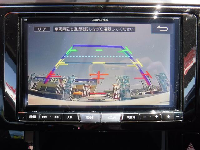 SR4WD アルパイン製専用X8ナビ両側自動ドアLEDライト(5枚目)