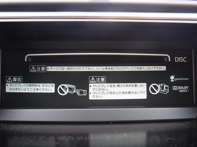 ハイブリッド レザーパッケージ HDDナビ 禁煙車 Pシート(5枚目)