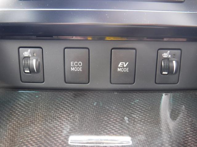 ハイブリッド レザーパッケージ HDDナビ 禁煙車 Pシート(6枚目)