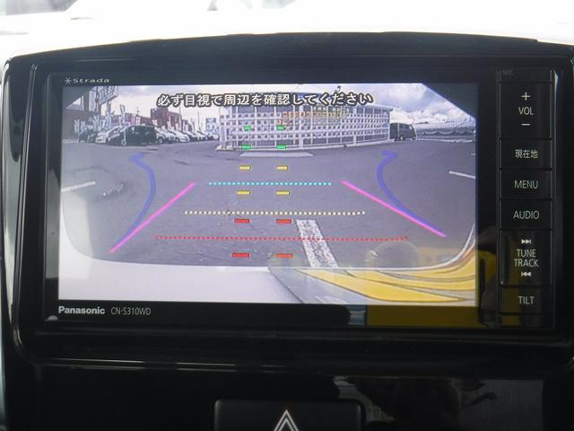 TS 衝突軽減 両側自動 SDナビ 禁煙車 Bカメラ(4枚目)
