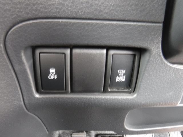 TS 衝突軽減 両側自動 SDナビ 禁煙車 Bカメラ(7枚目)