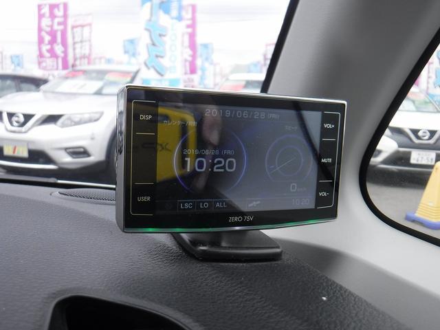 TS 衝突軽減 両側自動 SDナビ 禁煙車 Bカメラ(8枚目)