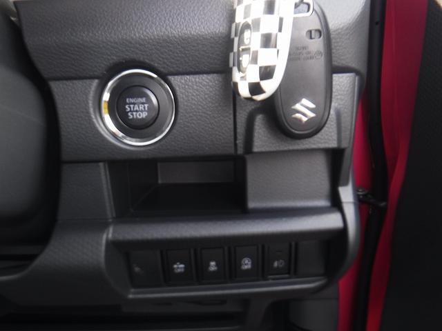 Xターボ 4WD レーダーブレーキ カメラ SDナビ 禁煙車(5枚目)