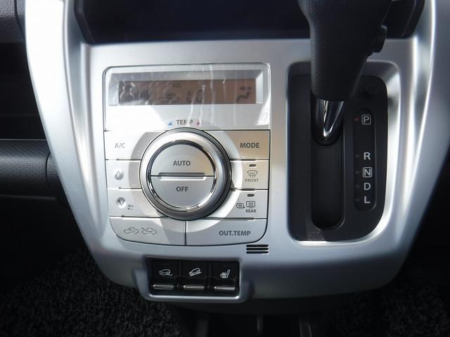 Xターボ 4WD レーダーブレーキ カメラ SDナビ 禁煙車(6枚目)