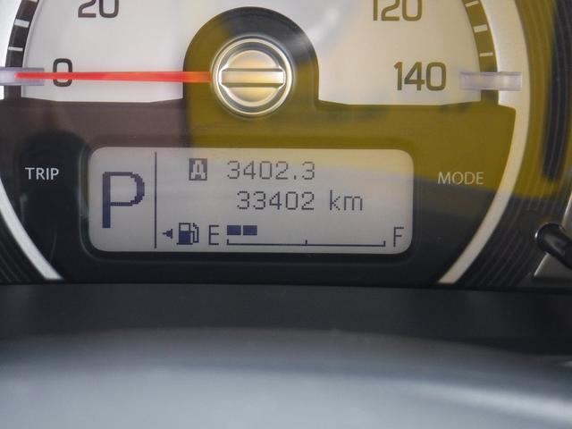 Xターボ 4WD レーダーブレーキ カメラ SDナビ 禁煙車(18枚目)