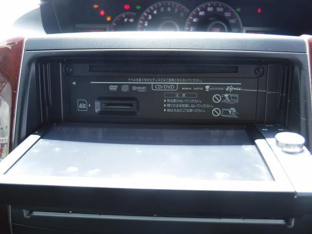 ZS 煌 4WD 後席モニタ 両電動ドア 1オーナー 禁煙車(5枚目)