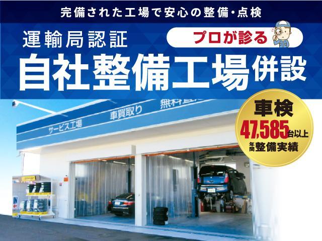 ZS 煌 4WD 後席モニタ 両電動ドア 1オーナー 禁煙車(20枚目)