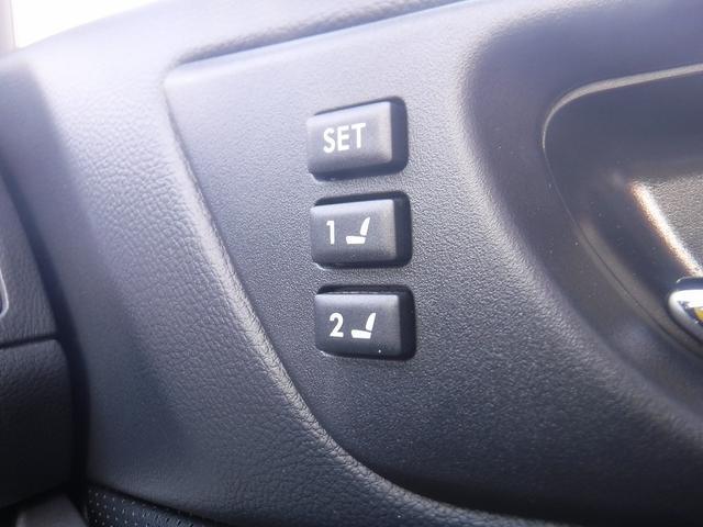 リミテッド 4WDレザーシート衝突軽減禁煙パワーバックETC(5枚目)