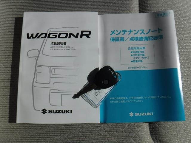 「スズキ」「ワゴンR」「コンパクトカー」「山形県」の中古車30