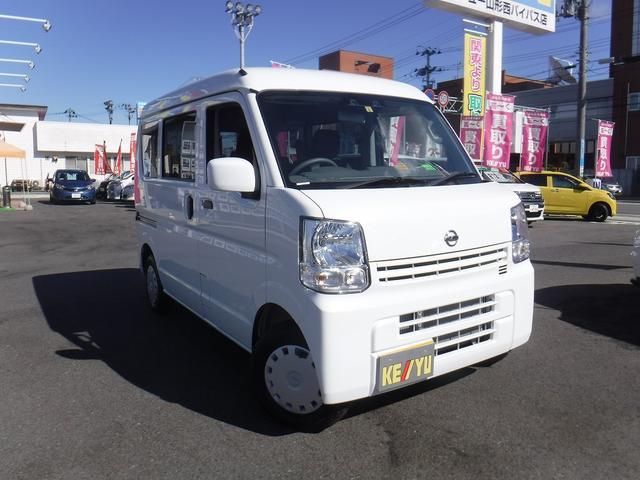 「日産」「NV100クリッパー」「軽自動車」「山形県」の中古車11