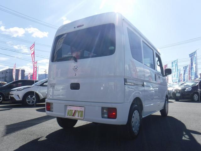 「日産」「NV100クリッパー」「軽自動車」「山形県」の中古車12