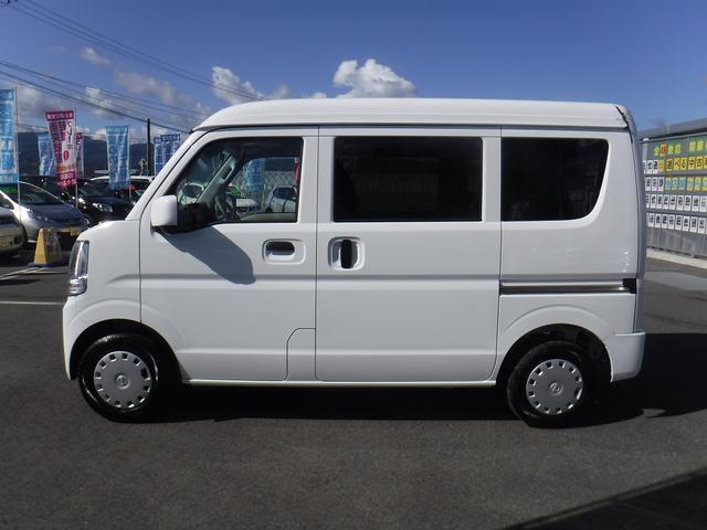 「日産」「NV100クリッパー」「軽自動車」「山形県」の中古車14
