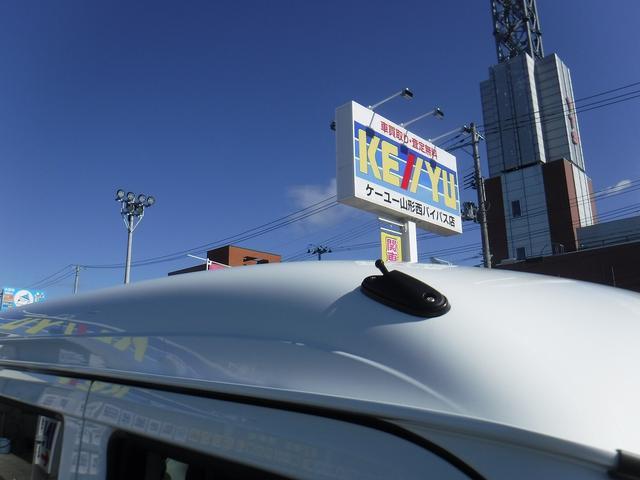 「日産」「NV100クリッパー」「軽自動車」「山形県」の中古車28