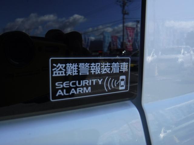 「日産」「NV100クリッパー」「軽自動車」「山形県」の中古車29