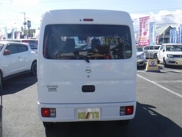 「日産」「NV100クリッパー」「軽自動車」「山形県」の中古車32