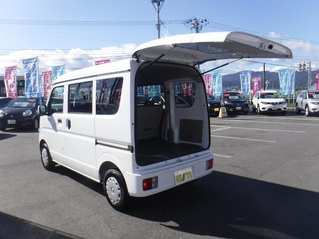 「日産」「NV100クリッパー」「軽自動車」「山形県」の中古車34