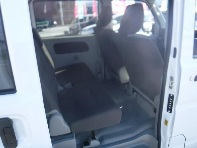 「日産」「NV100クリッパー」「軽自動車」「山形県」の中古車44
