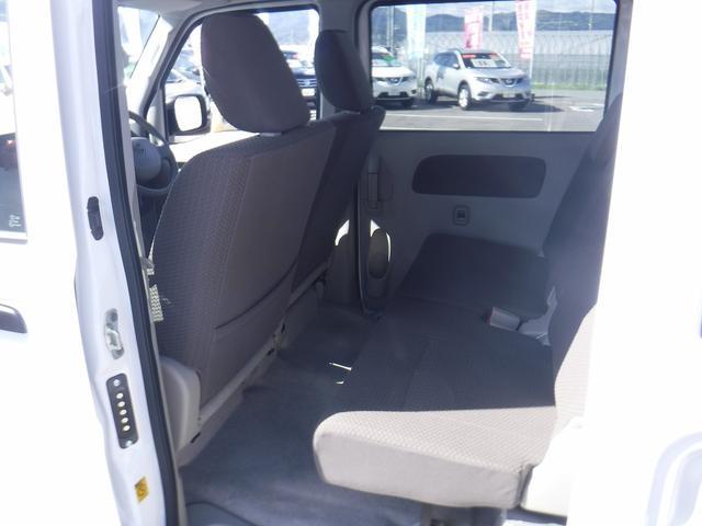 「日産」「NV100クリッパー」「軽自動車」「山形県」の中古車50