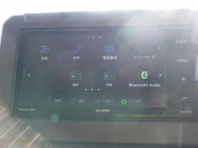 XC 衝突軽減 SDナビ フルセグTV BT DVD 禁煙(4枚目)