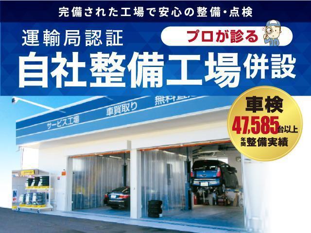 XC 衝突軽減 SDナビ フルセグTV BT DVD 禁煙(18枚目)