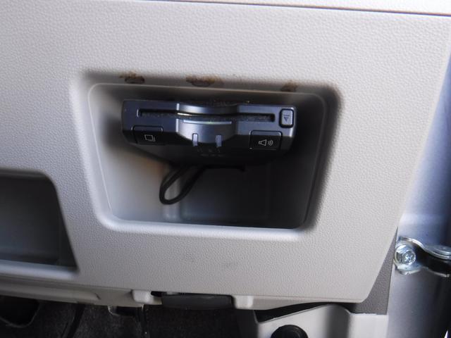 X SA 4WD 純正SDナビ バックカメラ両電動ドア 禁煙(6枚目)