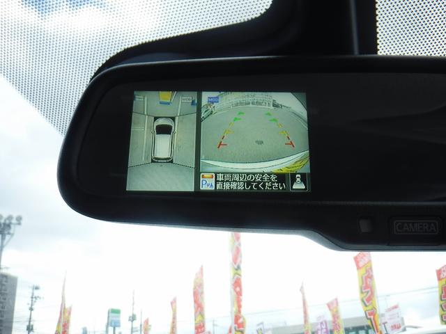 X FOUR 衝突軽減 純SDナビ 全周囲カメラ 禁煙車(5枚目)