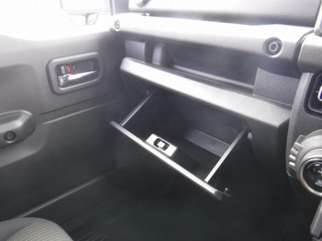 「スズキ」「ジムニーシエラ」「SUV・クロカン」「山形県」の中古車25