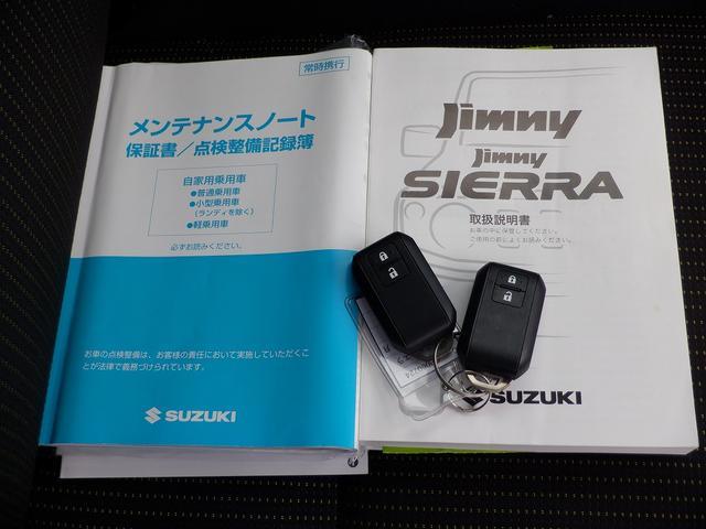 「スズキ」「ジムニーシエラ」「SUV・クロカン」「山形県」の中古車5